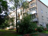 neighbour house: st. Morskaya, house 2. Apartment house