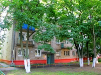 Zheleznodorozhny, Morskaya st, house 2. Apartment house