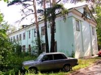 Железнодорожный, улица Макарова, дом 1. многоквартирный дом