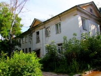 neighbour house: st. Makarov, house 2. Apartment house