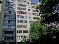 neighbour house: st. Ozernaya, house 5. Apartment house