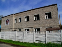 Zheleznodorozhny, Ozernaya st, house 9А. fire-fighting Detachment