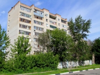 neighbour house: st. Ozernaya, house 9. Apartment house