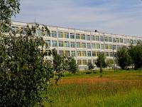 Zheleznodorozhny, gymnasium №9, Ozernaya st, house 10