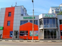 "neighbour house: st. Shosseynaya, house 5. shopping center ""Парус"""