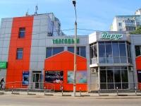 哲列斯诺多罗兹尼, Shosseynaya st, 房屋5