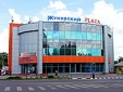 Commercial buildings of Zhukovsky