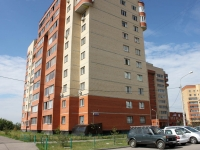 neighbour house: st. Grizodubovoy, house 2. Apartment house