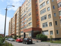 neighbour house: st. Grizodubovoy, house 4. Apartment house