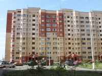 neighbour house: st. Grizodubovoy, house 6. Apartment house