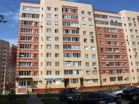 neighbour house: st. Grizodubovoy, house 8. Apartment house