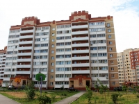 neighbour house: st. Grizodubovoy, house 14. Apartment house