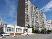 neighbour house: st. Grishchenko, house 4. Apartment house