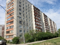 neighbour house: st. Gudkov, house 9. Apartment house