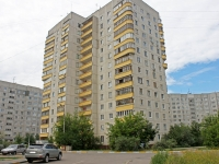 Zhukovsky, Gudkov st, house 15. Apartment house