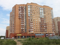 neighbour house: st. Gudkov, house 16. Apartment house