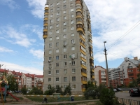 neighbour house: st. Gudkov, house 17. Apartment house