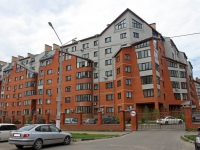 neighbour house: st. Gudkov, house 19. Apartment house