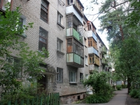 neighbour house: st. Dzerzhinsky, house 2/3К. Apartment house