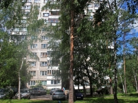 neighbour house: st. Dzerzhinsky, house 9. Apartment house