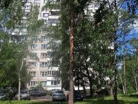 Жуковский, Дзержинского ул, дом 9