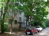 neighbour house: st. Dzerzhinsky, house 10. Apartment house