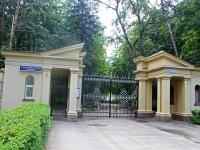 "neighbour house: st. Dzerzhinsky, house 11А. health resort Клинический санаторий ""Кратово"""