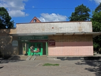 Жуковский, Дзержинского ул, дом 14