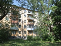 Zhukovsky, st Dugin, house 7. Apartment house