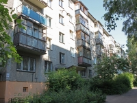 Zhukovsky, st Dugin, house 14. Apartment house