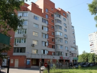 neighbour house: st. Dugin, house 17 к.3. Apartment house