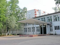 neighbour house: st. Dugin, house 19. school №7