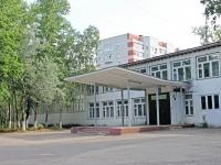 Zhukovsky, st Dugin, house 19. school