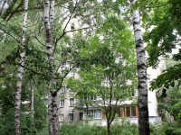 neighbour house: st. Dugin, house 20. Apartment house