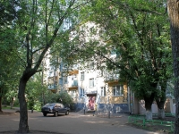 neighbour house: st. Dugin, house 23. Apartment house