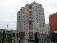 neighbour house: st. Tsiolkovsky, house 9. Apartment house