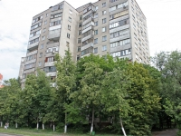 neighbour house: st. Tsiolkovsky, house 14. Apartment house