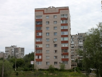 neighbour house: st. Tsiolkovsky, house 13. Apartment house