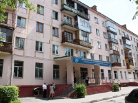neighbour house: st. Zhukovsky, house 8. Apartment house