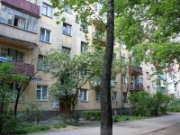 neighbour house: st. Zhukovsky, house 11. Apartment house