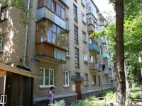 neighbour house: st. Zhukovsky, house 13. Apartment house