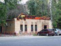 Zhukovsky, cafe / pub Сафари, Zhukovsky st, house 21