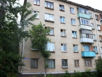 neighbour house: st. Zhukovsky, house 25. Apartment house