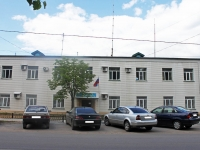 neighbour house: st. Zhukovsky, house 27. office building