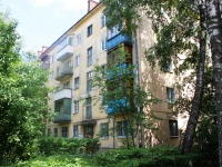neighbour house: st. Zhukovsky, house 32. Apartment house