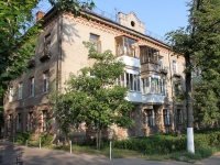 neighbour house: st. Kalugin, house 1. Apartment house