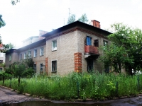 neighbour house: st. Kalugin, house 7. Apartment house