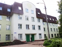 neighbour house: st. Kalugin, house 9 к.2. Apartment house
