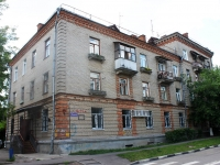 neighbour house: st. Kalugin, house 9. Apartment house