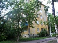neighbour house: st. Komsomolskaya, house 3. Apartment house